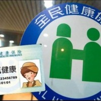 Cousin of Chinese spouse bilks Taiwan National Health Insurance out of record NT$900,000