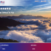Taiwan changes name of its office in Fiji under pressure from China