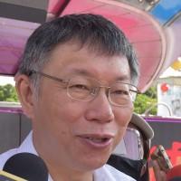 Taipei City Mayor Ko Wen-je to launch new party