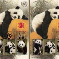 聯合國發行新郵票 軟萌大貓熊當主題