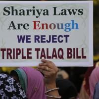 穆斯林男姓喊3聲「離婚」即休妻 印度修法訂為刑事罪