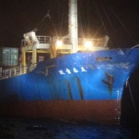Mysterious Chinese warship slams into Taiwanese freighter