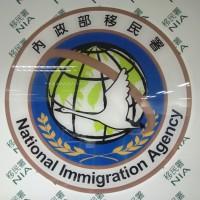 直播選越南新娘遭詐騙    移民署籲勿輕信網路廣告