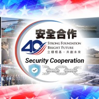 AIT marks US-Taiwan security cooperation month in August