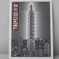 Photo of the Day: Innovative design for Taipei 101 poster