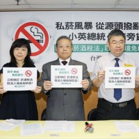 Taiwan civil group urges tougher rules on tobacco trade amid smuggling scandal