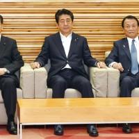 日本將韓國自貿易白名單上除名 恐遭韓國回擊