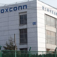 Taiwan's Foxconn to sell unfinished panel factory in China: Reuters