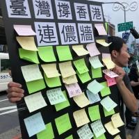 Taiwanese society increasingly cautious of China: NHK