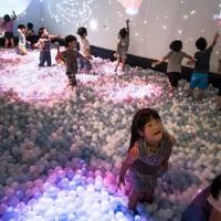New Taipei City Children's Art Festival kicks off today
