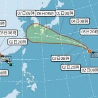 【最新】另一颱風范斯高生成 8至9月逢大潮慎防海水倒灌