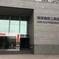 傳鴻海88億美元求售廣州面板廠 鴻海:不回應市場傳言