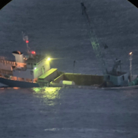 Taiwan Coast Guard saves 13 from sinking freighter in Kinmen County waters