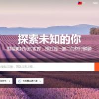KLOOK擴大在台灣招募人才 目標成為最大的華語圈線上旅遊客服