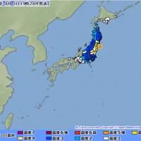 【快訊】日本福島外海傳規模6.2地震 暫無海嘯危險