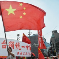Beijing using 'agents' to spread disinformation on social media in Taiwan