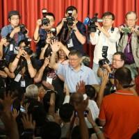 台灣民眾黨今正式創立 黨主席柯文哲:政治不難,找回良心而已