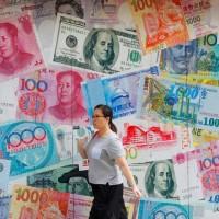 人民幣匯率「破7」美中互嗆 中國國航停飛北京-夏威夷航線