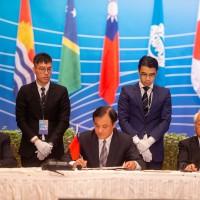 Taiwan Legislature seeks to join more international organizations