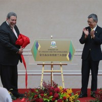 St. Vincent's prime minister unveils plaque for embassy in Taiwan