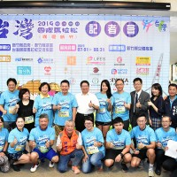 Taiwan International Marathon starts off in Hsinchu County on Dec. 9