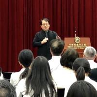 朱宗慶外交部名人開講 文化藝術和世界搏感情