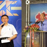 Taiwan legislator proposes barring incumbent officials from running for other posts