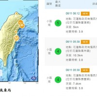 Eastern Taiwan hit by three earthquakes