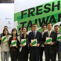 Taiwan's designer products shine at NY NOW
