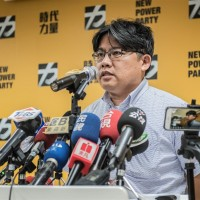 Chairman of Taiwan's New Power Party resigns