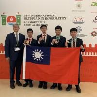世界排名第六   國際資訊奧林匹亞競賽臺灣狂摘2金、2銅