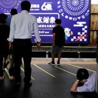日韓貿易戰升溫 9月起南韓將日本剔除「出口優惠國」名單