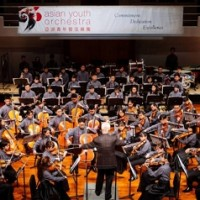 Asian Youth Orchestra to perform in Taipei