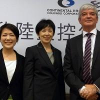 「高鐵女王」殷琪正式和台灣高鐵分手! 賣萬張股票退出董事會