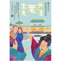 Taiwan's National Palace Museum sets up guide training program for new immigrants