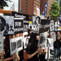 Events held in Taiwan on memorial day for comfort women
