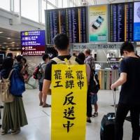 【更新】香港機場下禁令阻示威 王丹警告:中共慣用「苦肉計」為鎮壓找藉口