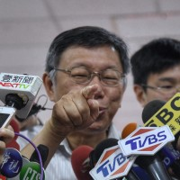 Taipei City mayor advocates coalition Cabinet