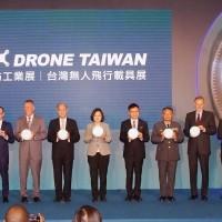 台北國際航太暨國防工業展 國內外160家廠商重裝出擊