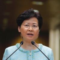 林鄭「廢青」論 逾350名港公務員連署回嗆揚言罷工