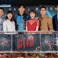 Taiwan horror movie features at foreign film festivals