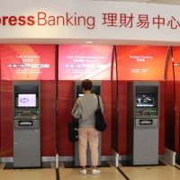 HSBC ATMs in Hong Kong (CNA photo)
