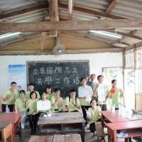 台灣學子前進泰北當志工 宣導動物飼養概念