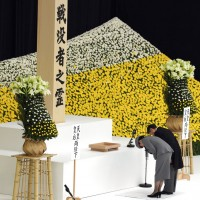 Japan holds first National Memorial Service for War Dead in the Reiwa era