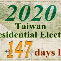 Countdown 147 days: 2020 Taiwan Presidential Election