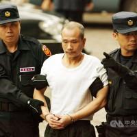 Former top-10 fugitive dies in Taiwan hospital