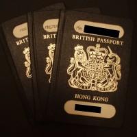 舊式英國海外國民護照(BNO)(圖/維基百科 - Clithering)