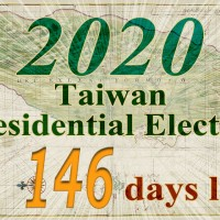 Countdown 146 days: 2020 Taiwan Presidential Election