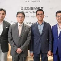 遇反送中?兩大藝博會如期香港舉行 2020首登台北華山