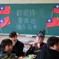 Taiwan public schools to boost promotion of national identity among students